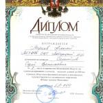 2-е место Марков Алексей